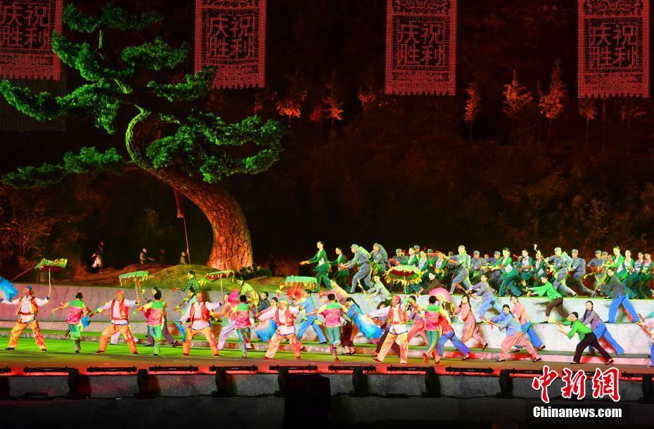 """""""红色圣地""""西柏坡上演大型实景剧《新中国从这里走来》"""
