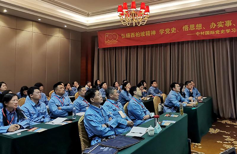 中材国际2021-1.jpg